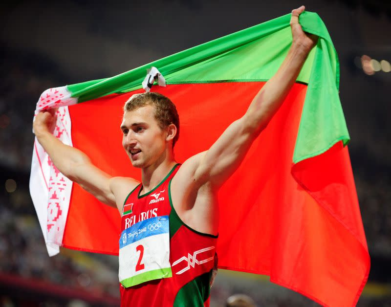 FILE PHOTO: Krauchanka of Belarus celebrates winning the silver medal in the men's decathlon in the athletics competition in the National Stadium at the Beijing 2008 Olympic Games