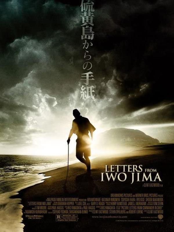 Poster film Letters From Iwo Jima.  (Foto: Dok. Malpaso Productions/ Paramount Pictures)