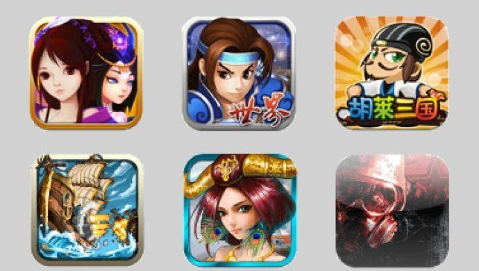 Majority of China-listed gaming firms in the black in 2016
