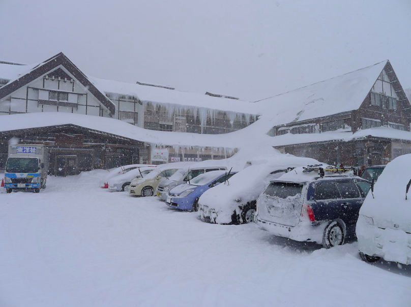 snow in Japan. Credit: Nogiuchi via Wikimedia Commons