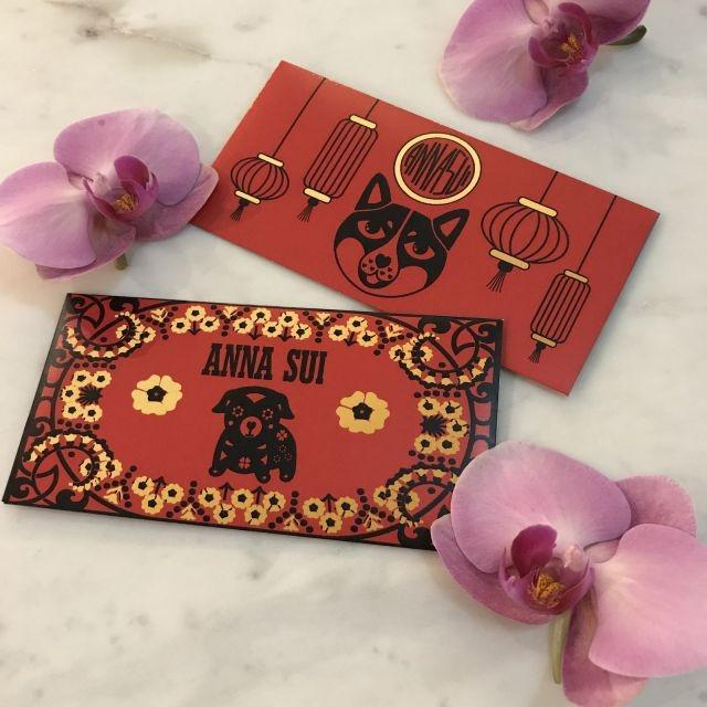 McDonald's has tapped designer Anna Sui to create red envelopes for the Year of the Dog