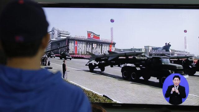 South Korea: North Korea Fires 3 Short-Range Guided Missiles