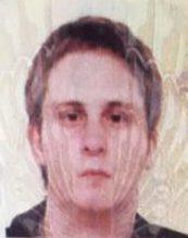 Passport photo of Christopher Laidler who fell to his death from a Pattaya hotel balcony