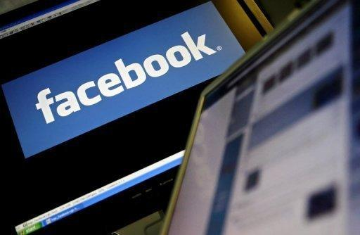"The new Facebook App Center is set to open in ""coming weeks"", the company said"