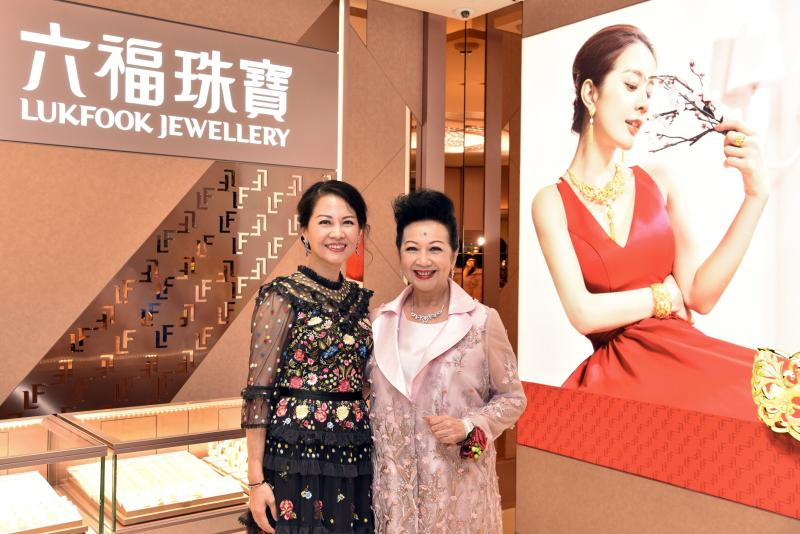 Shirley Wong, Executive Director and Deputy General Manager of Lukfook Group with TVB personality Nancy Sit. (PHOTO: Lukfook)