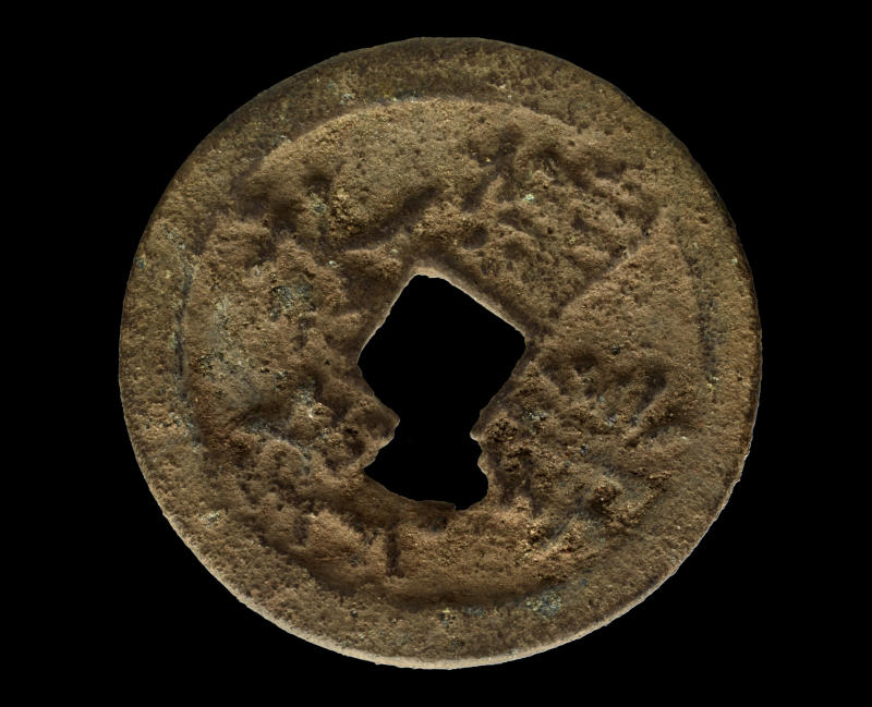 Illinois scientists find rare coin in Kenya