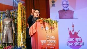 'Tukde Tukde gang gets funds from abroad to protest against CAA': Kiren Rijiju