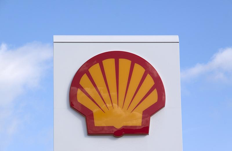 Shell to Vend SASREF Refinery for $631M to Boost Portfolio