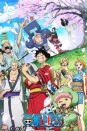 <p>One of the longest-running animes out there, <em>One Piece</em> is also one of the medium's most beloved properties. This might be a good time to mention that Netflix doesn't really include every season of every anime. They have four seasons of <em>One Piece</em>. The show has been around for two decades. </p>