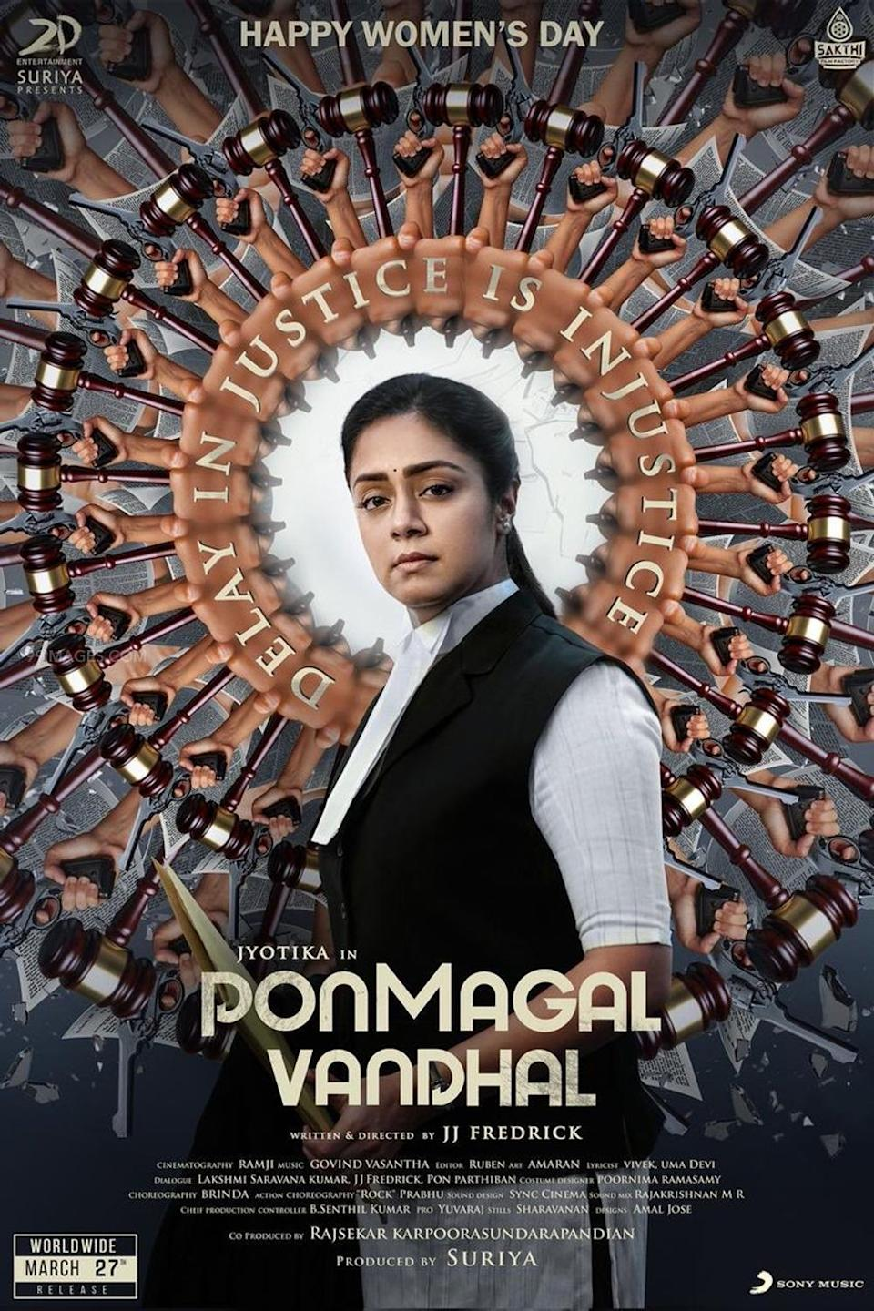 ✅[7] Ponmagal Vanthal Images, HD Photos (1080p), Wallpapers  (Android/iPhone) (2020)