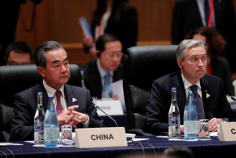 G20 Foreign Ministers' Meeting in Nagoya, Japan