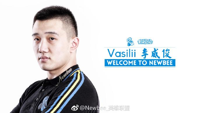 Vasilii is the new AD carry of Newbee Gaming (Newbee Weibo)