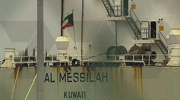 The Al Messilah at Outer Harbour today.
