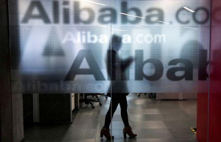 Alibaba quarterly profits almost double to 10.65b yuan