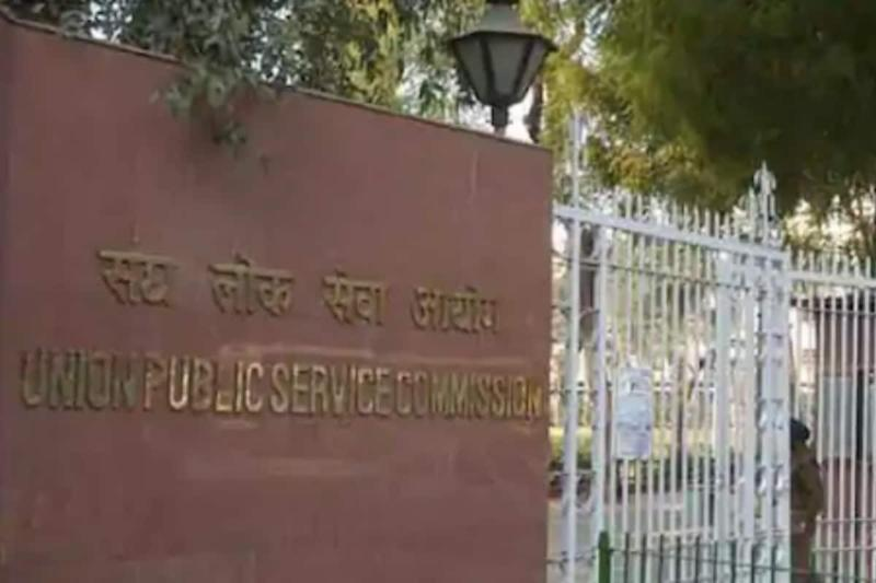 UPSC Prelims 2020 Exam Today: Exam Rules, Timings, Other Important Guidelines