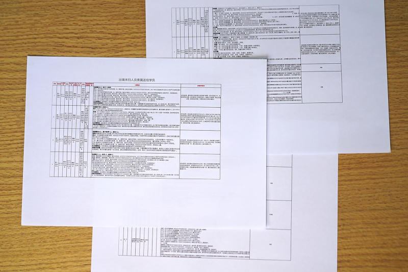 This Monday, Feb. 17, 2020 photo shows prints of information from a database in Beijing, China. The database obtained by The Associated Press offers the fullest and most personal view yet into how Chinese officials decided who to put into and let out of detention camps, as part of a massive crackdown that has locked away more than a million ethnic minorities, most of them Muslim. (AP Photo)