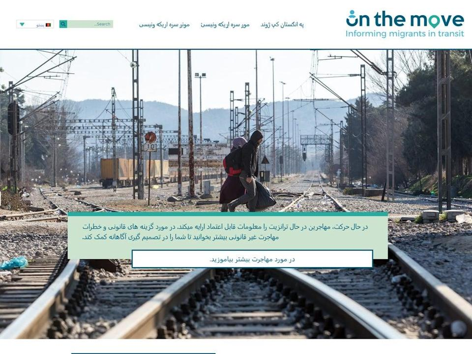 The Pashto version of the 'On The Move' website, which is also published in Dari. Both are official languages of Afghanistan (Screengrab)