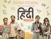 <p><strong>Budget</strong> – Rs 23 crore<br><strong>Box Office collections</strong> – Rs 63 crore nett in India </p>