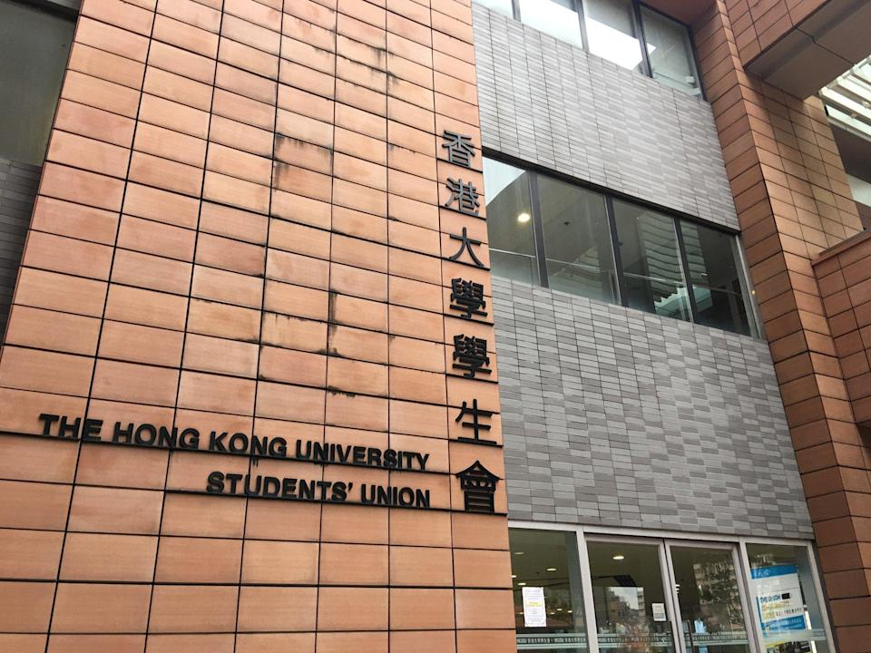 HKU has accused the student union of making 'inflammatory and potentially unlawful public statements'. Photo: Shutterstock