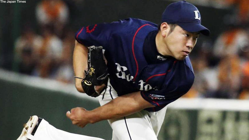 Mariners Reportedly Nearing Agreement With Japanese Pitcher Yusei Kikuchi