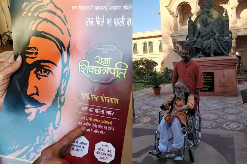 Play on Shivaji at Delhi's Red Fort for Hindi Speaking Audience
