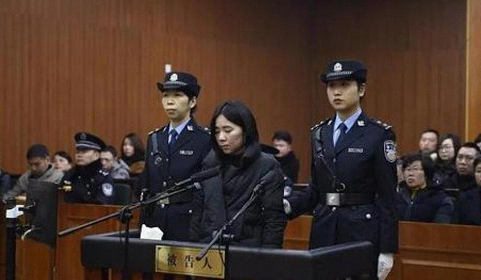 Mo Huanjing was executed for setting the fire that killed the family. Photo: QQ.com