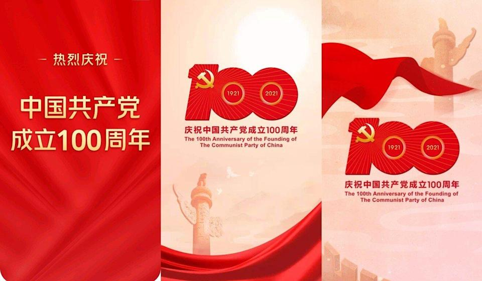 For the Communist Party centenary, some of the country's most popular apps celebrated with the opening images: from left to right: food delivery app Meituan, ride-hailing platform Didi and online marketplace JD.com. Photo: SCMP Pictures