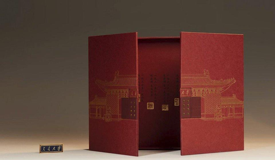 Shanghai Jiao Tong University's admission package hearkened to a classic style, but it was still stunning. Photo: Handout