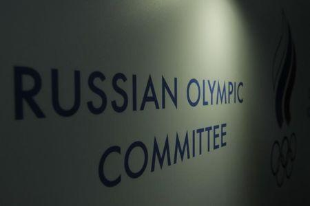 Winter Olympics: Second Russian athlete fails drugs test