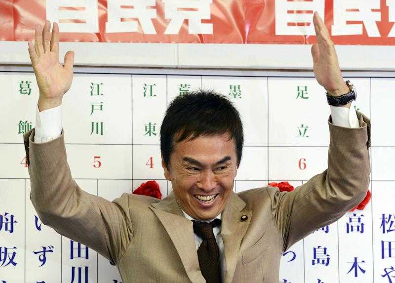 Ruling party gains in Tokyo assembly election