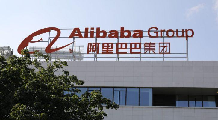 Alibaba Group (BABA) headquarters sign located in Hangzhou China