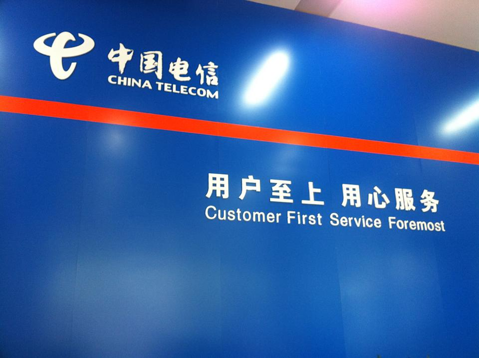 The last Chinese company on the list, China Telecom commands <b>144.18 million connections</b> with a revenue of $3.37 billion. The company provides fixed-line and broadband internet access and as been listed on the Hong Kong and New York stock exchanges since 2002. (Photo: Julien Gong/Flickr)