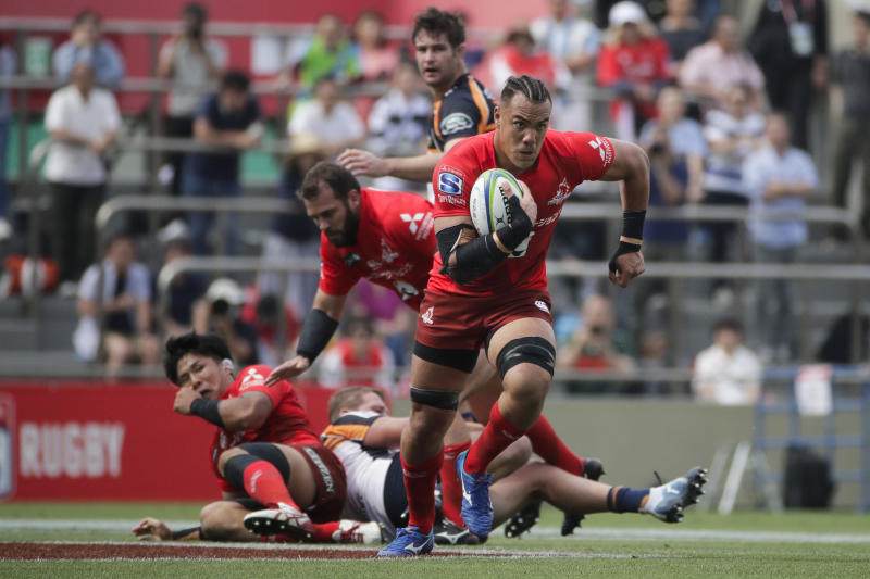 Super Rugby Sunwolves Out