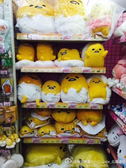 (Photo: Donki Japan via Weibo)