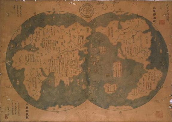 China: First to Discover the New World?