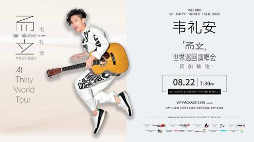 Only the date for the Singapore concert has changed, venue and time remain the same.