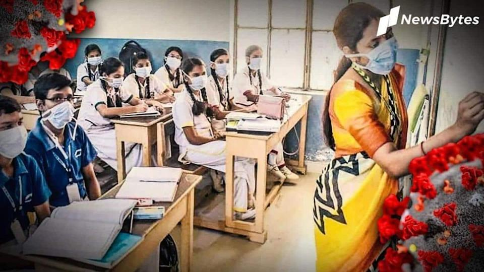 Maharashtra: Schools to reopen from October 4; COVID-19 situation improves