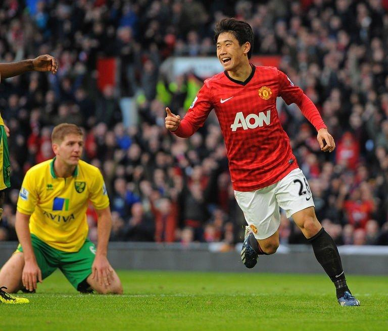c6bbf2e36 Manchester United s Shinji Kagawa celebrates scoring at Old Trafford  stadium in Manchester on March 2