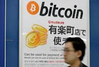 MtGox CEO says 'not guilty' at missing Bitcoin trial in Japan