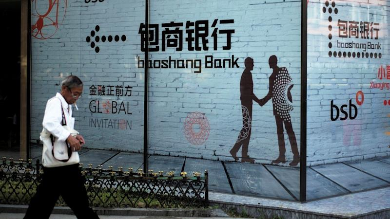 More pain in store for Baoshang Bank investors as seized lender looks unlikely to service bond interest payment in full
