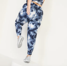 """<p><strong>Old Navy</strong></p><p>oldnavy.gap.com</p><p><strong>$37.99</strong></p><p><a href=""""https://go.redirectingat.com?id=74968X1596630&url=https%3A%2F%2Foldnavy.gap.com%2Fbrowse%2Fproduct.do%3Fpcid%3D1042659%26pid%3D448190&sref=https%3A%2F%2Fwww.goodhousekeeping.com%2Fclothing%2Fg35139110%2Fbest-plus-size-workout-clothes%2F"""" rel=""""nofollow noopener"""" target=""""_blank"""" data-ylk=""""slk:Shop Now"""" class=""""link rapid-noclick-resp"""">Shop Now</a></p><p>These printed joggers come at an <strong>excellent value price of just under $40</strong>. Reviewers say that they're """"comfortable for at home but nice enough to wear in public."""" They also come in solid navy and charcoal. </p>"""