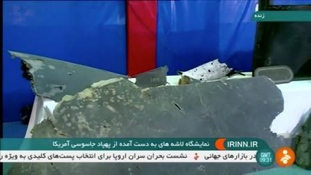 Iranian TV shows purported retrieved sections of downed U.S. drone