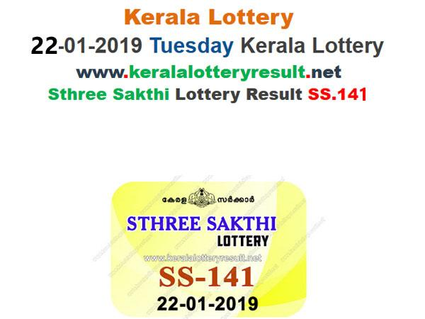Kerala Lottery Result Today: Sthree Sakthi SS 141 Today