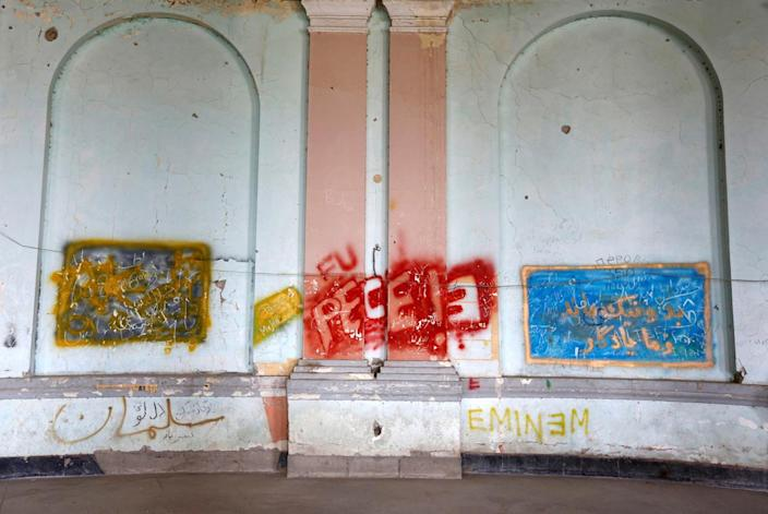 <p>Graffiti is seen on a wall of Darul Aman Palace in Kabul, Afghanistan, June 2, 2016. (Omar Sobhani/Reuters) </p>