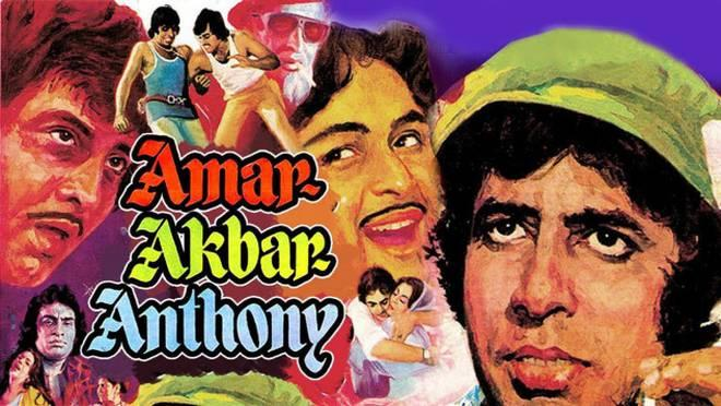 Helmed by Manmohan Desai, the legendary film released in 1977. 'Amar Akbar Anthony' featured the top actors of the time, namely Vinod Khanna, Rishi Kapoor, Amitabh Bachchan, Shabana Azmi, Neetu Singh and Parveen Babi.