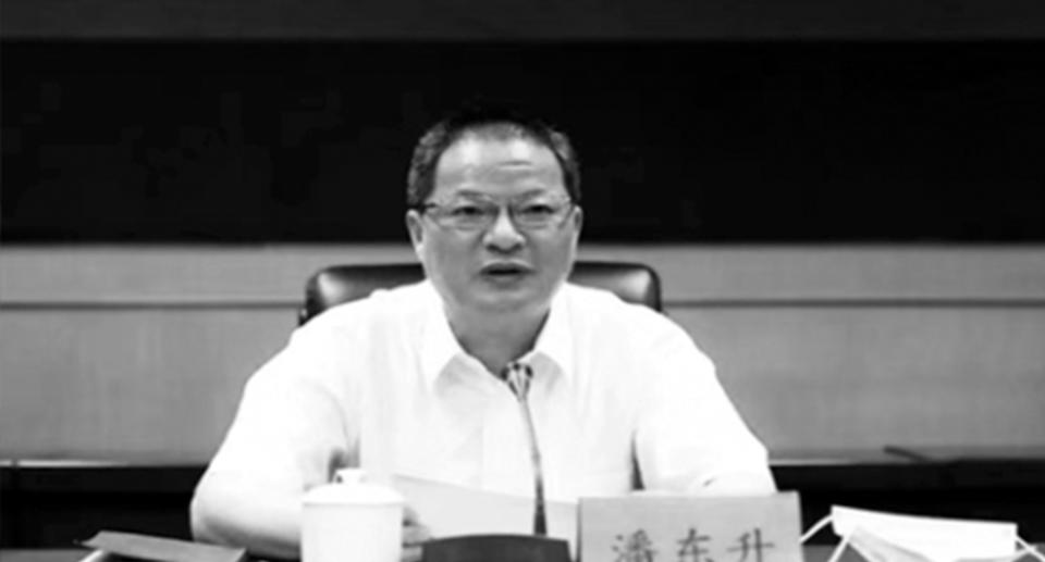 Pan Dongsheng has died after working long hours amid a Covid outbreak. Source: Beijing Daily via the Global Times