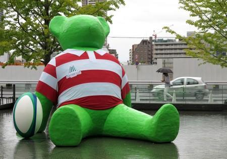 Rugby Union - Rugby World Cup - Osaka, Japan