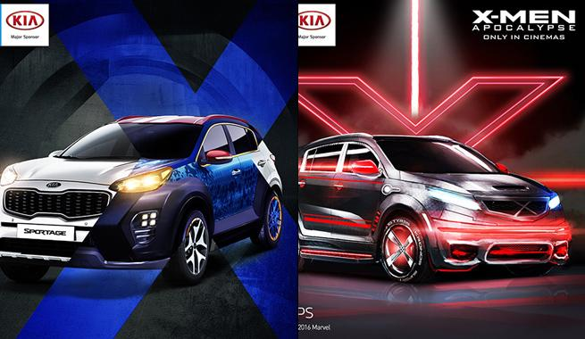 X Men Team Up With Kia And Rafael Nadal For New Ad Campaign