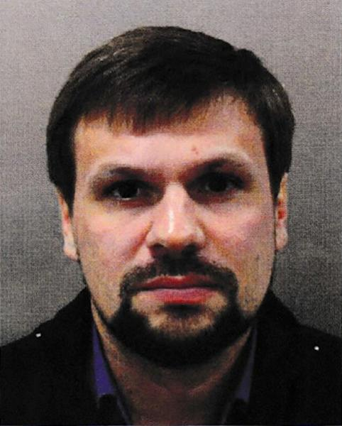Bellingcat reported Wednesday that Ruslan Boshirov, one of the two Russian suspects wanted by British police, was actually military intelligence colonel Anatoly Chepiga (AFP Photo/HO)