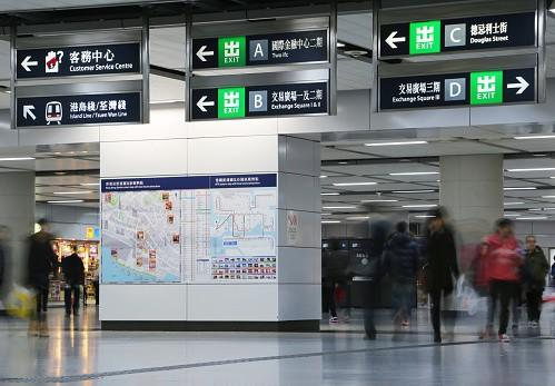 MTR shares investment